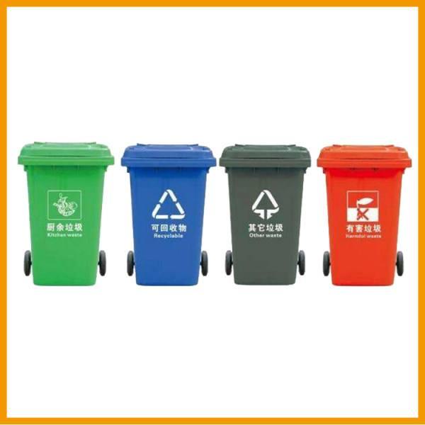 垃圾分类环保垃圾桶