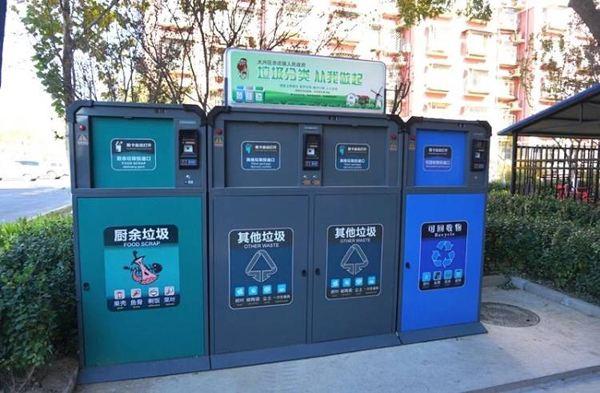 广州垃圾分类回收站点