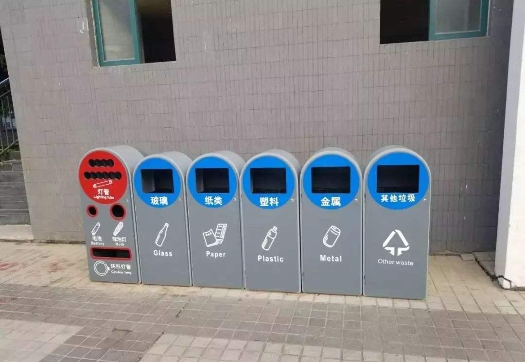 深圳垃圾分类小区回收站点