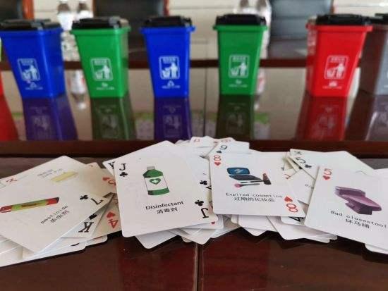 黑龙江城市生活垃圾分类培训