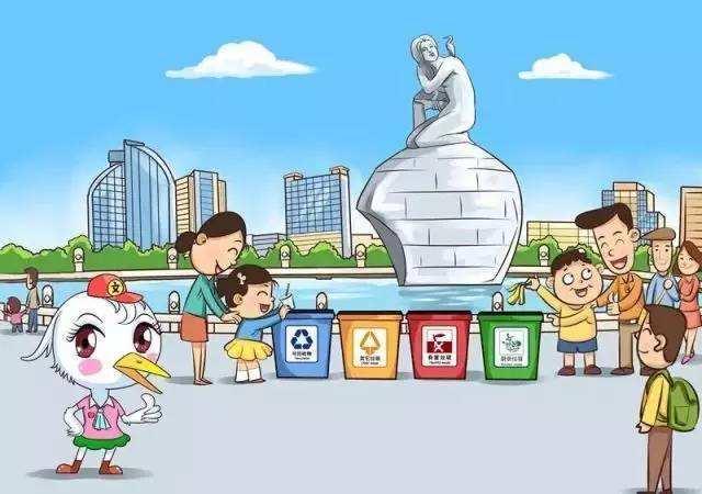 厦门城市垃圾分类实施海报