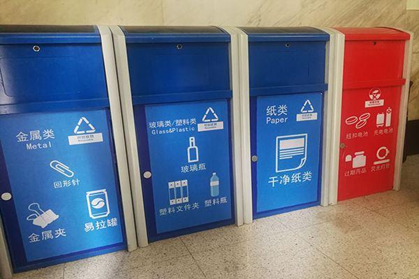 南京垃圾分类某小区的垃圾桶