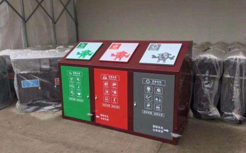 开个垃圾桶厂需要多少钱
