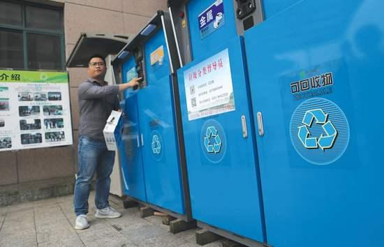 贵阳垃圾分类街道智能回收收集站