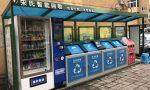 沈阳市生活垃圾分类收集站