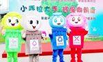 武汉垃圾分类小区公益培训活动现场