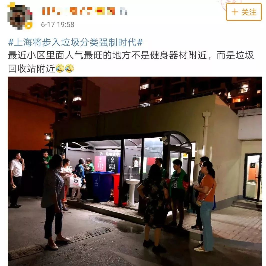 上海某小区正在垃圾分类收集站投放垃圾