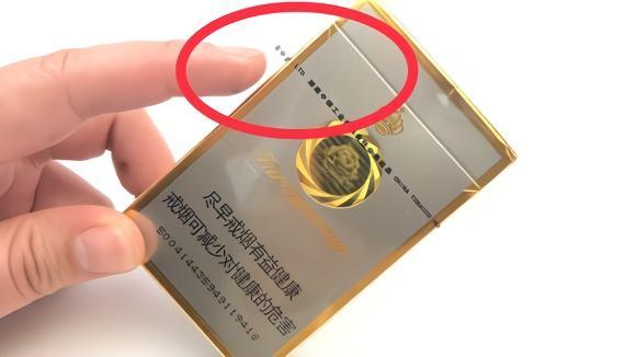 超市购买的芙蓉王香烟
