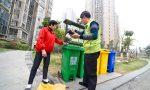 厦门市垃圾分类示范小区天湖城小区垃圾分类督导员