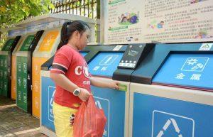 广州垃圾分类试点小区