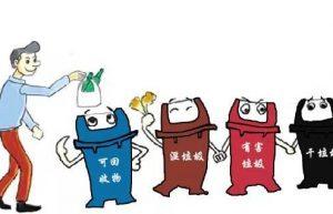 今年底上海党政机关单位 100% 施行生活垃圾分类