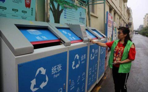 太原垃圾分类回收点设在哪里