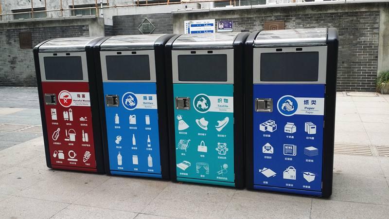 南京街头垃圾分类箱