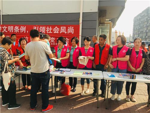 青岛市小区垃圾分类宣传活动