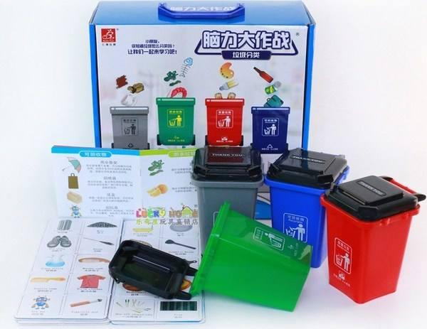 幼儿园垃圾分类学习工具