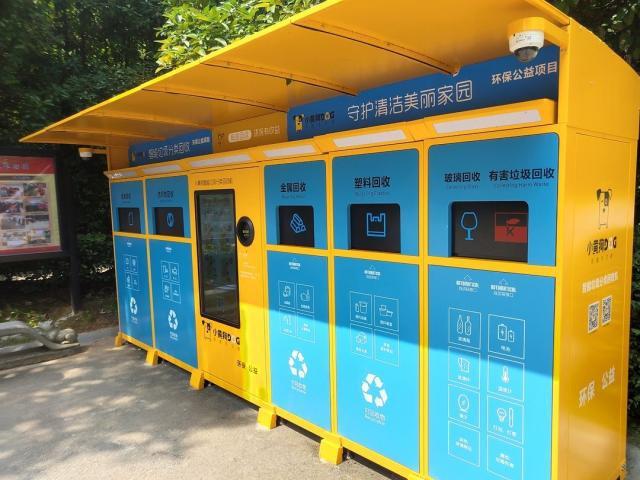"""垃圾智能分类设备分为纸类回收、纺织类回收、金属回收等六个垃圾分类窗口,条目明晰,可以实现触摸屏操作,市民可以通过手机相关APP与其关联,每次投入垃圾,该设备会自动分析,通过给予相应的""""环保金""""的方式,鼓励市民做好垃圾分类。"""