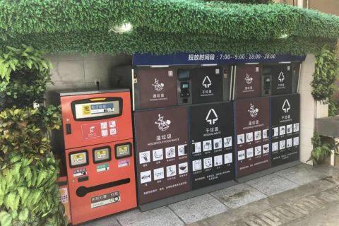 上海市静安区垃圾分类实施细则,为上班族设误时投放点