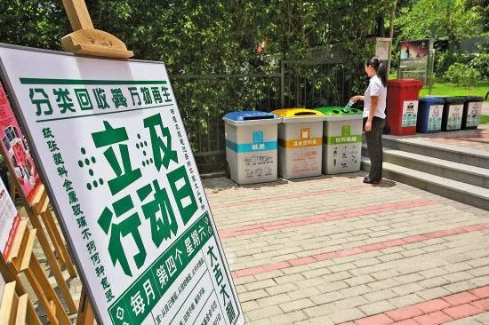 广州不少社区都配备了垃圾分类桶