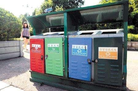 市民对垃圾分类参与度不高 垃圾分拣线长期停工(图)