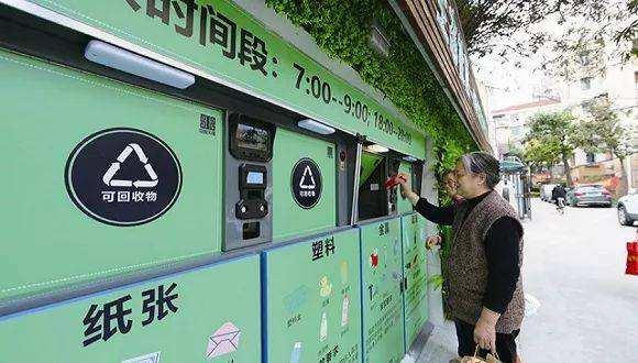 上海垃圾分类引入智能设备