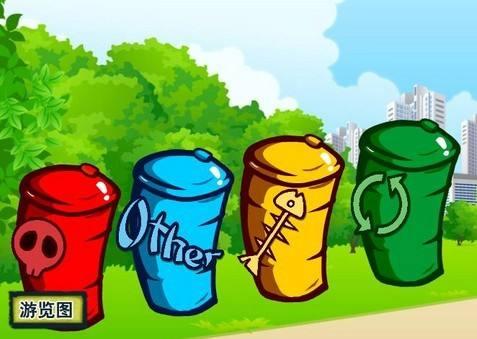 垃圾分类14年 只是火了垃圾桶?