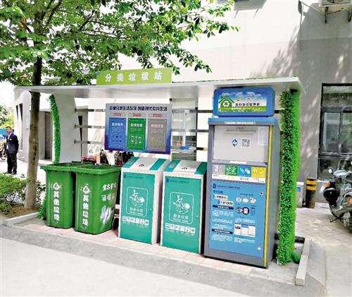 北京环卫集团改造的分类垃圾站.