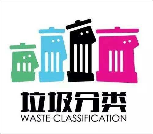 """垃圾分类看似民生小事,却是促进广州建设""""更干净,更整洁"""