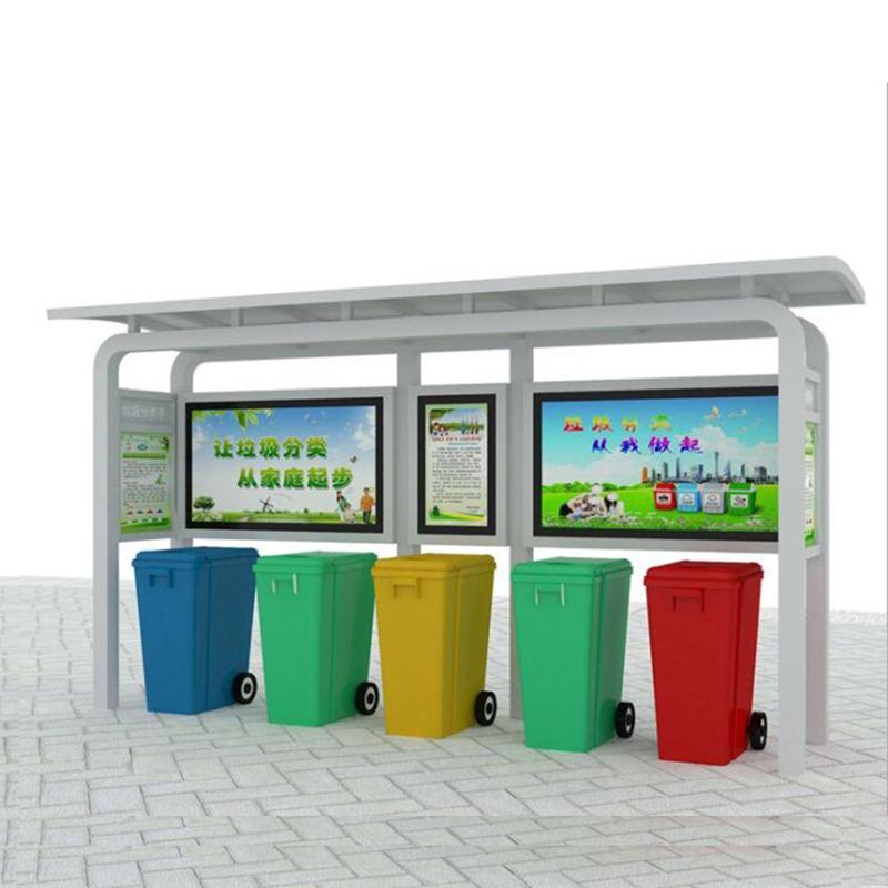 南京垃圾分类桶分别标准颜色有哪些