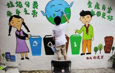 贵州垃圾要强制分类了:贵阳遵义等率先实施