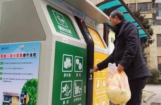 长沙等46城将先行实施垃圾强制分类