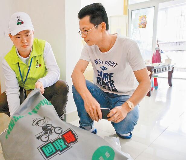 """深圳积极探索互联网+垃圾分类新模式 """"回收哥""""app上线"""