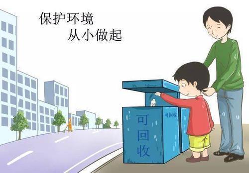 """南京高校开展""""垃圾分类行动""""树立环保意识"""