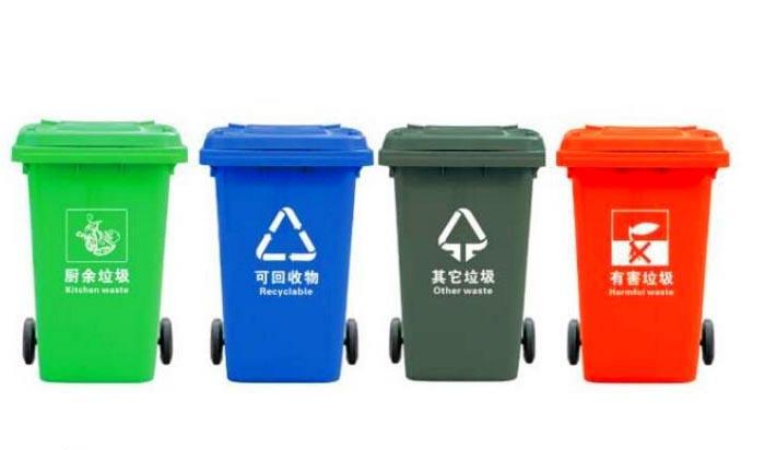 碑林区振兴路小学开展垃圾分类知识宣传活动