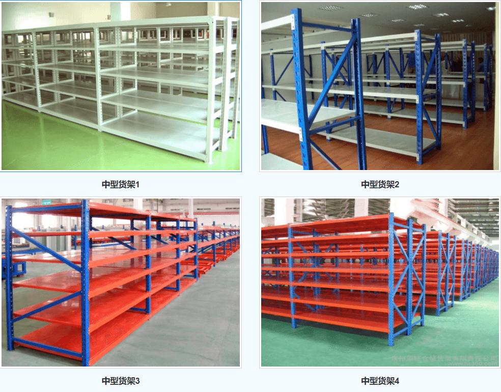 中型层板货架,仓库中型货架生产厂家