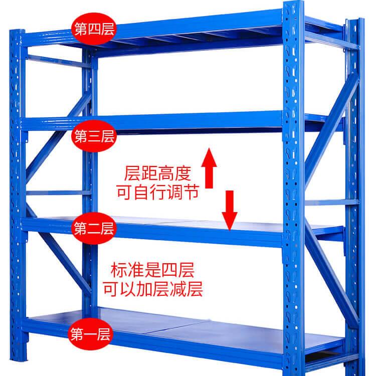 轻型货架结构图