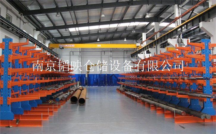 南京韬映仓储设备有限公司